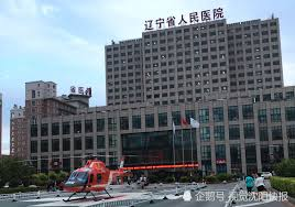 Image result for 辽宁省