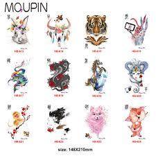 <b>24Pcs</b> Full Set Hot <b>Waterproof</b> Tattoo Stickers Twelve Chinese ...