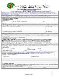 Guidelines And Registration Form Local Vendor Pre Contract Award
