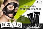 suction black mask koogis