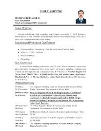 Resume Objective Civil Engineer Engineering Resume Objective Network Resume Objective Civil 8