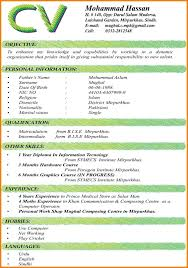 composing job 11 standard cv format for job support our revolution