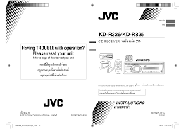 download free pdf for jvc rd t5buus cd player manual JVC KW 500 Wiring Schematic pdf for jvc cd player rd t5buus manual