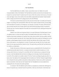 the time machine essay alex h the time machine