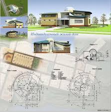 Резюме архитектор дизанер визуализатор высшее образование  Курсовой проект Клуб jpg