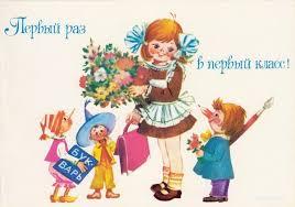 Советское и современное образование Назад в СССР back in ussr Дошкольное образование в СССР было первой и возможно одной из самых важных ступеней в становлении советского гражданина И нет ничего удивительного в том