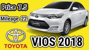 2018 toyota vios. simple 2018 hindi toyota vios 2018  exteriorinteriorpriceall details in hindi intended toyota vios