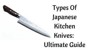 Japanese Kitchen Knives  Zen PouJapanese Kitchen Knives