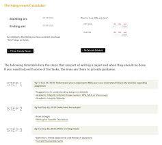 dissertation pdf file master