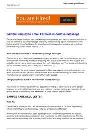 9 farewell email to coworkers exle