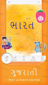 Gujarati Photo Editor Quotes On Photos For Android Apk Download