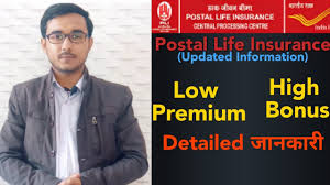 Parents can feel easy even after their demise or in case of any accident. Postal Life Insurance Post Office Schemes Youtube
