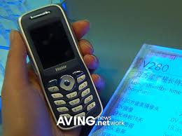 Haier V280 Boasts about its 432 hours ...