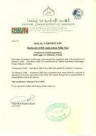 Hve Global Halal Network Islamic Foundation Of Ireland