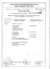 стройный хаос отчет по практике менеджера на мясокомбинате Контрольная работа Отчет о технологической практике на мясокомбинате