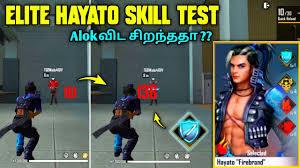 Freefire Elite Hayato Skill test in ...