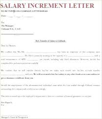 Template Forms For Business Employee Pay Increase Form Salary Enchanting Increment Form