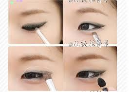 single lid eye makeup photo 2