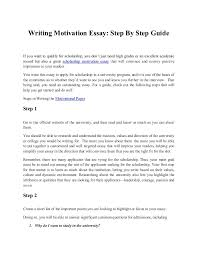 writing motivation essay writing motivation essay step by step guide if you want to qualify for scholarship