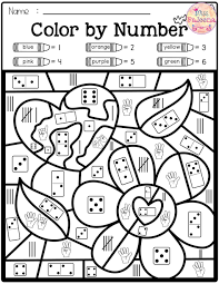 You can use our amazing online tool to color and edit the following numbers coloring pages pdf. Phenomenal Multiplication Color By Number Worksheets Samsfriedchickenanddonuts