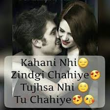 Beautiful Quotes For Wife In Hindi Best Of The 24 Best Romantic Love Quotes In Hindi With Images