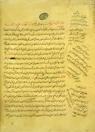 islamic medical manuscripts alchemy  ms a 70 fol 1b