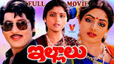 Satyanarayana Kaikala Illalu Movie