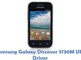 Download Samsung Galaxy Discover S730M ...
