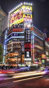 Iphone Wallpaper Japan Street
