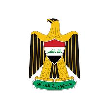 Government of Iraq - الحكومة العراقية - Home