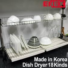 Hanging Dish Drainer