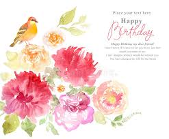 fl watercolor background with pink flowers and birds stock ilration ilration 52374334