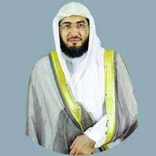 من هو الشيخ بندر بليلة خطيب يوم عرفة