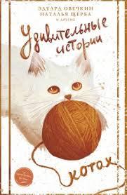 <b>Овечкин</b> Эдуард Анатольевич - биография автора, список книг ...