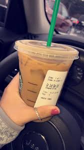 60 calorie starbucks drink grande iced skinny cinnamon dolce latte with almond milk and 1 zero calorie stevia packet