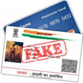 For Maker Fakeid Id Fake 0 maker generator India Apk 6 Card 8ftwTwqxE