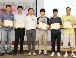 Undergraduate Scholarship In Computer Science