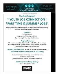 cambridge career connections linkedin if you re connected to a student who s having trouble finding or keeping part time or summer work let them know about our upcoming youth job connection