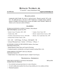 resume sample student college
