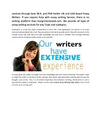 Best     Essay Writing Competition ideas on Pinterest   Good     Pinterest