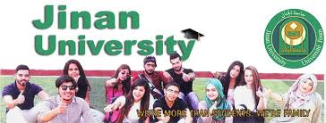 Image result for jinan university