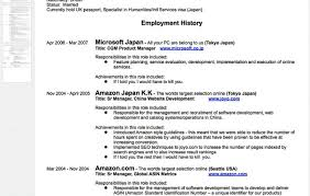 Full Size of Resume:superior Make Resume Longer Terrific Make Resume Indeed  Interesting Make Your ...