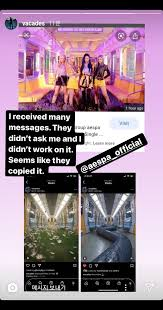 A visual artist claims aespa's art team copied his work and netizens claim  that they plagiarized