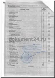 Образец написания речи для защиты диплома Москва Образец написания речи для защиты диплома