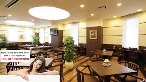 Hotel Route Inn Tomakomai Ekimae Hotel Route Inn Kanda Ekimae Kanda Japan Photos Price Youtube