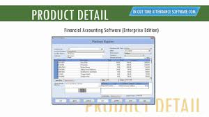 Payroll Free Software Download Excel Free In Out Time Attendance Software Manage Employee Record
