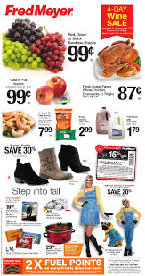 the new fred meyer ad started yesterday sunday september 24th and runs through saay september 30th as always make sure to check out fred meyer s