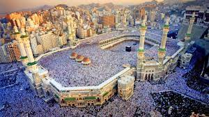 Mecca Hd wallpapers - HD wallpaper ...