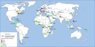 Международные организации Экономическая и социальная  Карта Международные организации и их пространственная организация