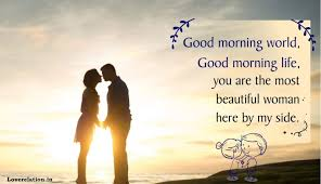 Cute Morning Quotes For My Girlfriend The Gmc Car